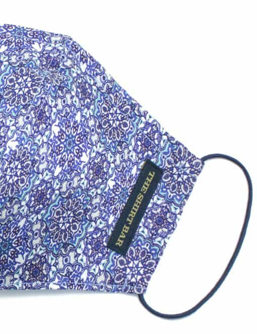 Purple Paisley SG Inspired Reusable Mask with Pouch - FM40.1